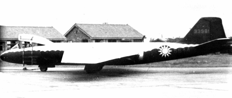 """El primer """"SAM KILL"""" RB-57-1AG"""